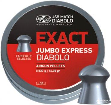 Свинцеві кулі JSB Diabolo Exact Jumbo Express 0.93 г 250 шт. (546277-250)
