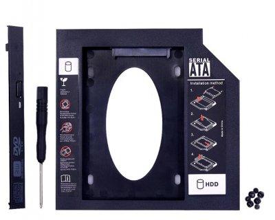 """Карман-адаптер Optibay Second HDD Caddy 9.5мм для подключения 2.5"""" HDD/SSD SATA 3.0 пластик"""