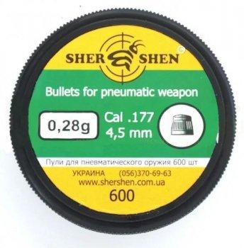 Кулі Шершень 0,28 g (600шт)
