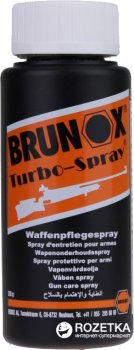 Олива Brunox Gun Care крапельний дозатор 100 мл (BRG010BULK)