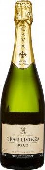 Вино игристое Garcia Carrion Cava Gran Livenza белое брют 0.75 л 11.5% (8411277205715)