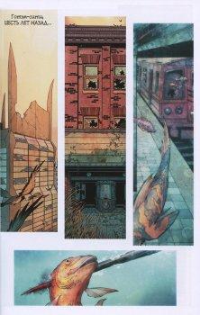 Бетмен. Книга 4. Нульовий рік. Таємне місто - Снайдер С. (9785389116474)