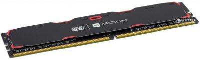 Оперативная память Goodram DDR4-2400 4096MB PC4-19200 Iridium Black (IR-2400D464L17S/4G)