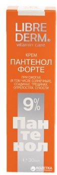 Крем Пантенол форте 9 % Librederm для особого увлажнения, регенерации, смягчения и защиты кожи 30 мл (4620002184704)