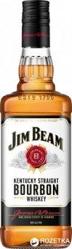 Виски Jim Beam White 4 года выдержки 0.7 л 40% + 2 бокала в железной коробке (5060045588715)