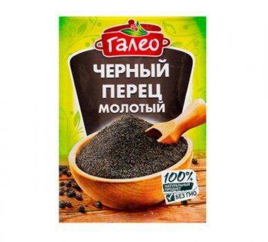 Упаковка приправа Galeo Перець чорний мелений 10 пачок по 17 гр
