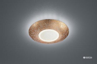 Стельовий світильник Trio Chiros (624110209)