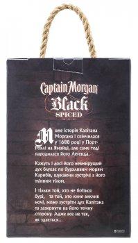 Ромовий напій Captain Morgan Spiced Black 0.7 л 40% + 2 чарки (4820178650533)