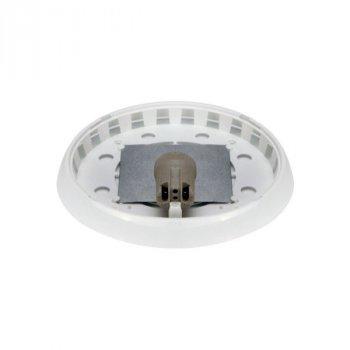 Світильник стельовий ERKA 1127-B матовий/білий