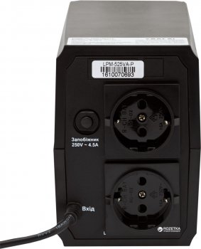 LogicPower LPM-525VA-P (LP3170)