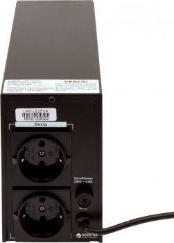 LogicPower LPM-L625VA (LP4977)