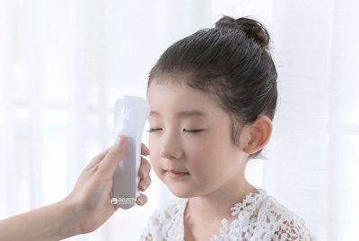 Термометр Xiaomi Mi iHealth PT3 / FDIR-V14 (NUN4003CN / BHR4179RT)