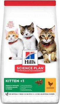 Сухой корм для котят с курицей Hill's SP Kitten Chicken (1,5 кг)