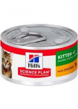 Консерва HILL'S SCIENCE PLAN для котят с курицей (82 г)