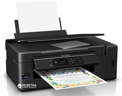 Epson L3070 with WiFi (C11CF47405)