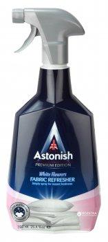 Нейтрализатор запахов для текстиля, ковров и одежды Astonish 750 мл (5060060211117)