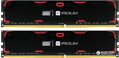 Оперативна пам'ять Goodram DDR4-2400 32768MB PC4-19200 (Kit of 2x16384) Iridium Black (IR-2400D464L17/32GDC)