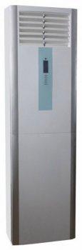 Осушитель воздуха AUCMA CF 90 BD/A