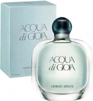 Парфюмированная вода для женщин Giorgio Armani Acqua Di Gioia 50 мл (3605521172587)