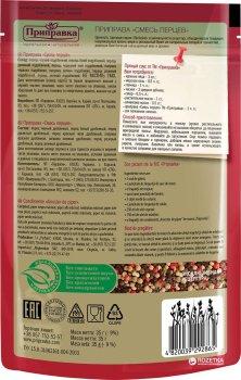 Приправа Приправка Exclusive Суміш перців 35 г (4820039292865)