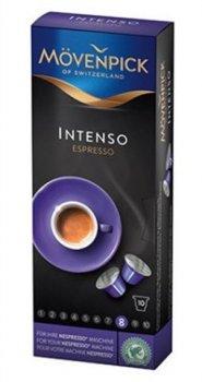 Кофе в капсулах Movenpick Intenso Espresso Nespresso 10 шт