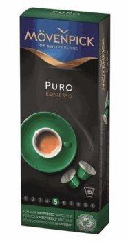 Кофе в капсулах Movenpick Puro Espresso Nespresso 10 шт