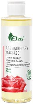 Гармонизирующее массажное масло AVA Laboratorium с розой 200 мл (5906323003184)