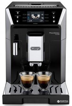 Кофемашина DELONGHI ECAM 550.55 SB