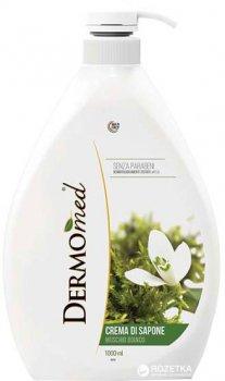 Крем-мыло жидкое DermoMed Белый мускус 1000 мл (8054633831175)