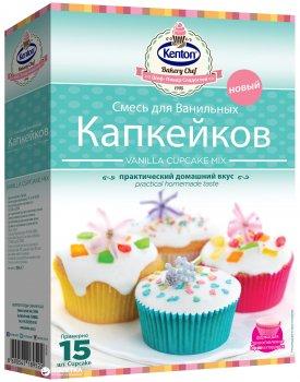 Смесь для приготовления ванильных капкейков Kenton 350 г (8690547189522)