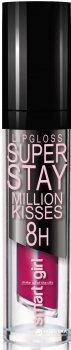 Блиск для губ BelorDesign Smart Girl Million Kisses суперстійкий 206 яскрава фуксія 4.8 г (4810156042344)