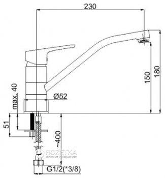 Кухонний змішувач RUBINETA Uno-20 WT (N00071)