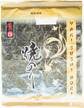 Водорості пресовані JS Nori Gold АА 28 г (4901177030110)