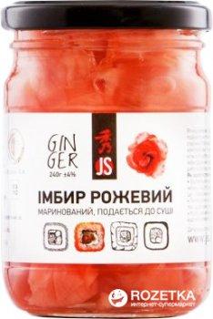 Імбир маринований рожевий JS 230 г (4901177022009)