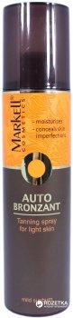 Спрей-автозагар Markell Autobronzant для светлой кожи 250 мл (4810304012410)