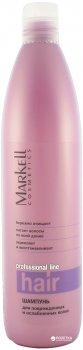 Шампунь Markell ProfHairLine Для поврежденных и ослабленных волос 500 мл (4810304007669)
