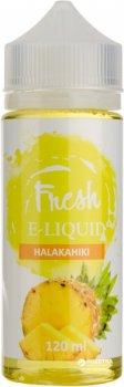 Рідина для електронних сигарет Fresh Halakahiki (Ананас)