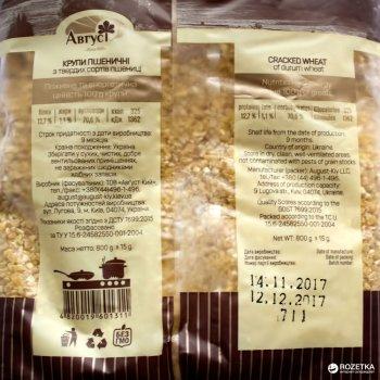 Крупа пшеничная Август из твердых сортов 800 г (4820019601311)
