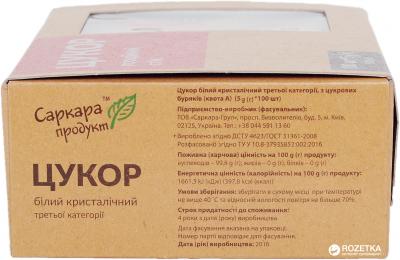 Цукор білий Саркара продукт кристалічний порційний 5 г x 100 шт. (4820160760448_1)