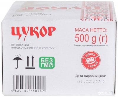 Цукор білий пресований Саркара з цукрових буряків швидкорозчинний у формі кубика 500 г (4820160760547_1)