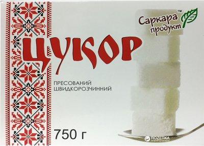 Цукор білий пресований Саркара з цукрових буряків швидкорозчинний у формі кубика 750 г (4820160760554_1)