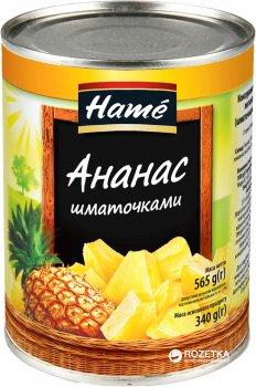 Ананас консервированный в сиропе Нame кубиками 565 г (8858788600019)