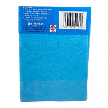 Серветка для полірування виробів з срібла Antiquax Silver Polishing Cloth