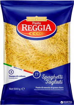 Макароны Pasta Reggia 77 Spaghetti Tagliati Вермишель 500 г (8008857300771)