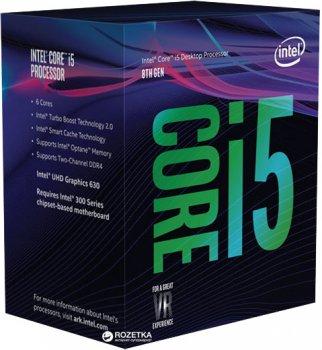 Процесор Intel Core i5-8600 3.1 GHz/8GT/s/9MB (BX80684I58600) s1151 BOX