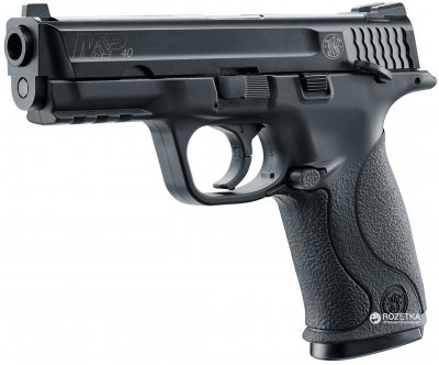 Пневматичний пістолет Umarex Smith&Wesson MP40 TS (5.8318)