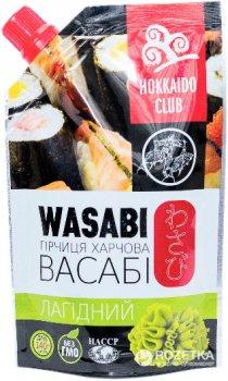 Васабі Hokkaido Club Ніжний 140 г (4820172440239)