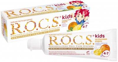 Зубная паста R.O.C.S. Kids Цитрусовая радуга Лимон, Апельсин и Ваниль 45 г (4607034470524)