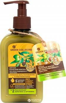 Мягкая бальзам-маска Green Collection Глубокое восстановление и ультрапитание 290 мл (4823080003107)