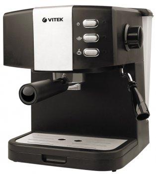 Кофеварка эспрессо VITEK VT-1523